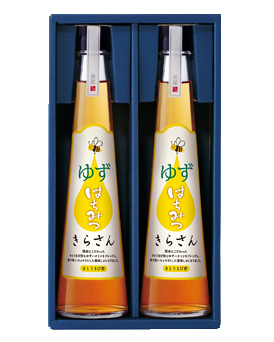 さとうきび酢 「きらさん 柚子ハチミツ」【2本入りセット】