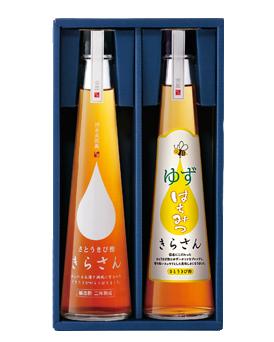 さとうきび酢 「きらさん&きらさん柚子ハチミツ」【2本入りセット】
