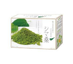 シマ桑青汁(大容量サイズ)