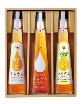 さとうきび酢 きらさん【バラエティーセットD】