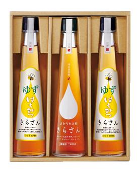 さとうきび酢 きらさん【バラエティーセットE】