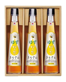 さとうきび酢 「きらさん 柚子ハチミツ」【3本入りセット】