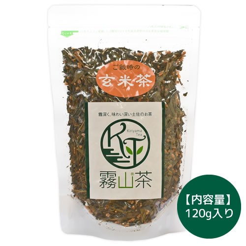 ご飯時の玄米茶