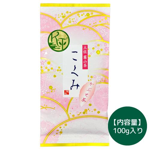 こくみ(かぶせ茶ブレンド)