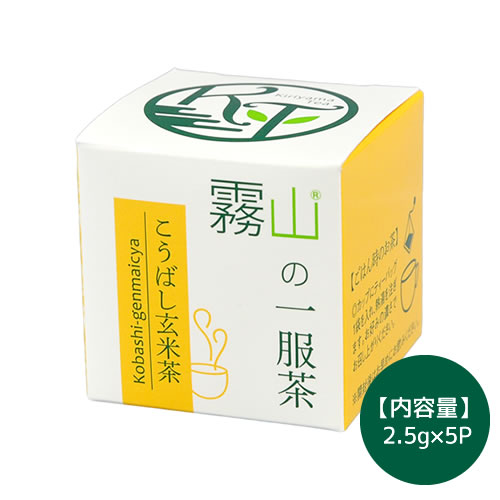 霧山の一服茶 こうばし玄米茶