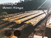 エチオピアコーヒー