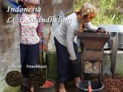 インドネシア「マンデリン」