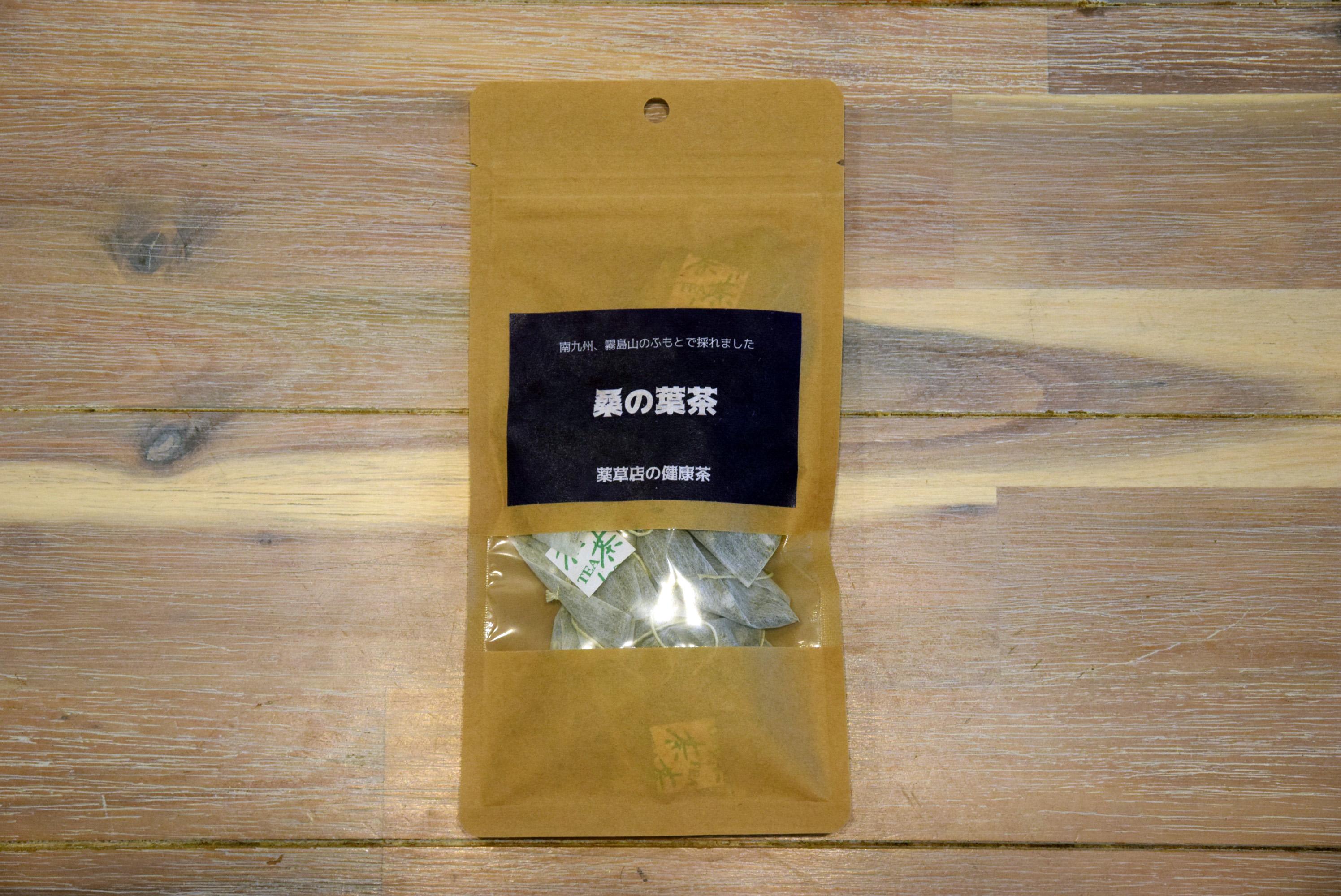 桑の葉T10