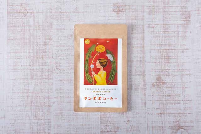 【お試しサイズ・ネコポス便送料無料】タンポポコーヒー 3g×5包