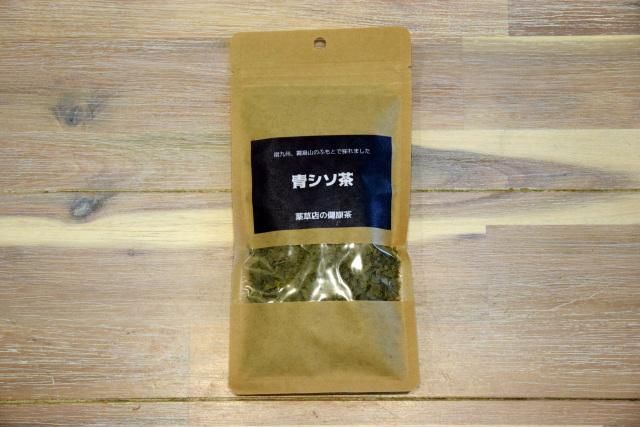 【ネコポス便送料無料】 赤シソ茶15g 国産オーガニック健康茶