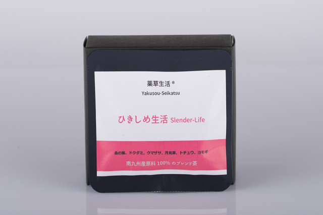 ひきしめ生活 1.5g×3包