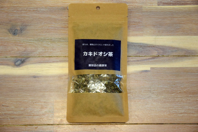 newカキドオシ30g