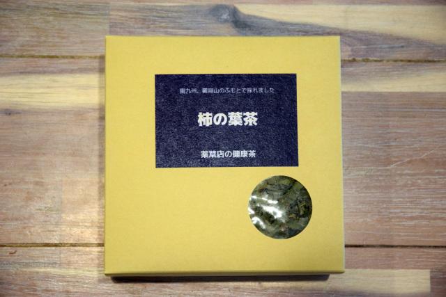 new柿の葉200g