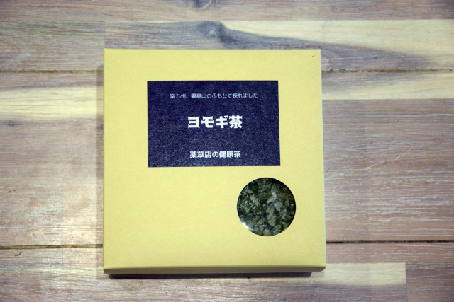 newヨモギ150g