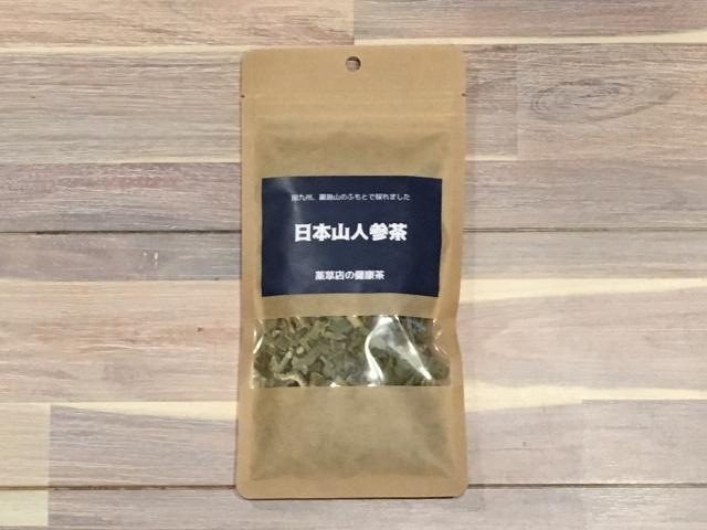 【ネコポス便送料無料】 焙煎日本山人参茶 25g 国産オーガニック健康茶