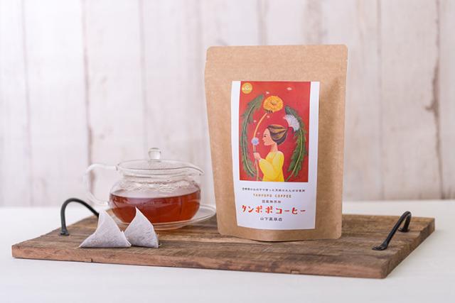 タンポポコーヒー 3g×20包 【送料無料】