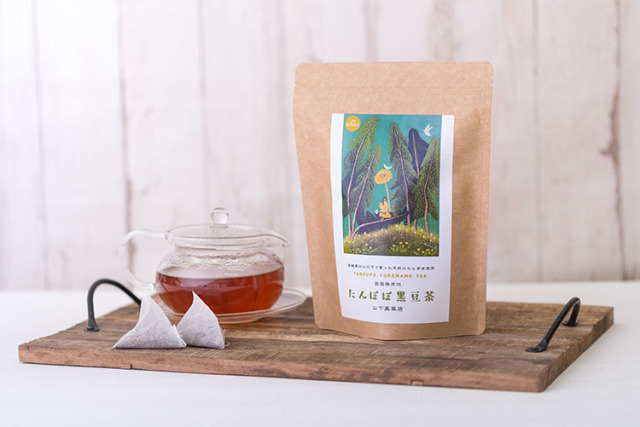 【たんぽぽ黒豆茶】 5g×15包 【送料無料】