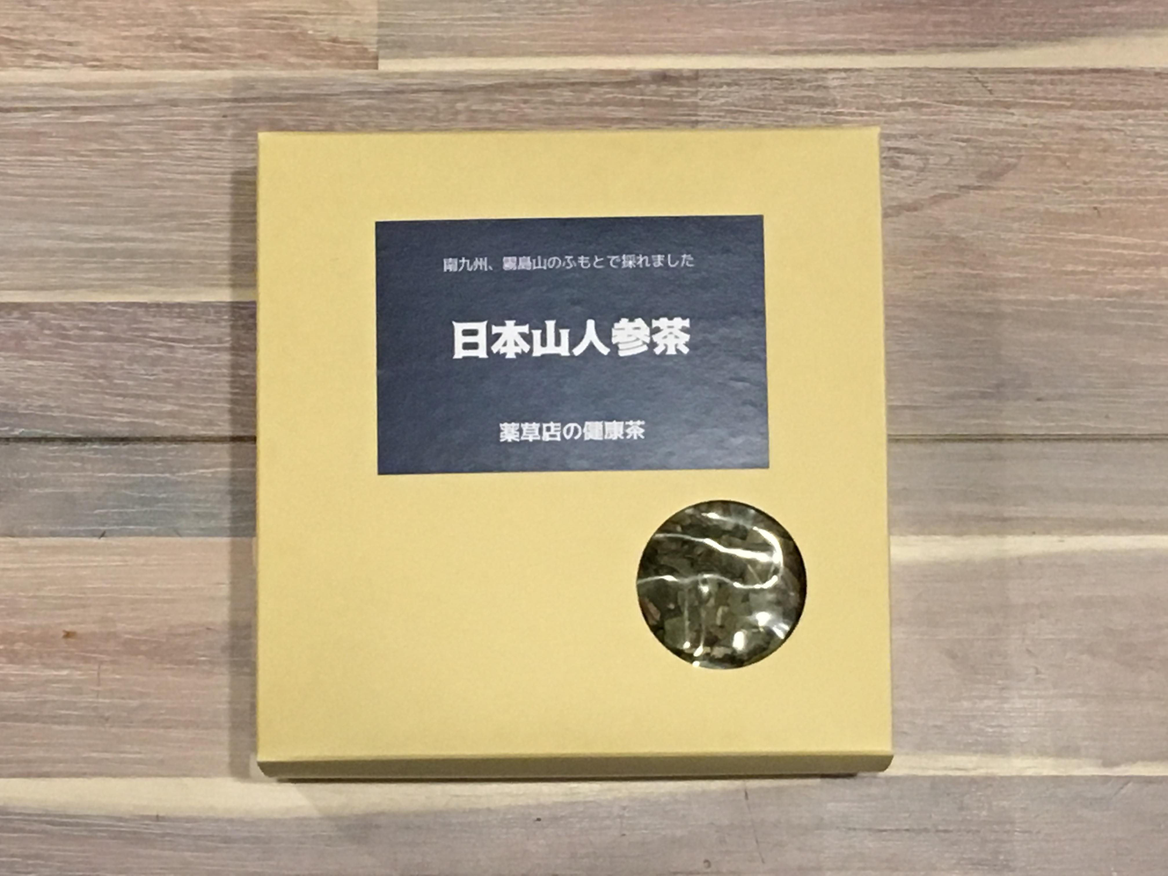 【送料無料※北海道・一部地域を除く】 焙煎日本山人参茶 150g 国産オーガニック健康茶