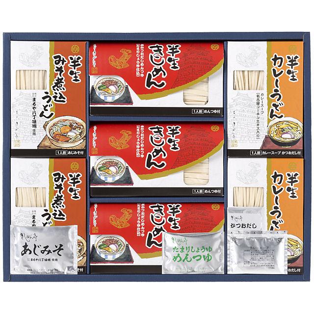 なごやいろいろ麺 [PY-30]