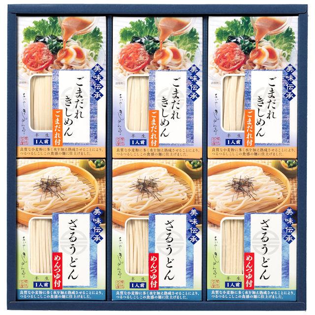 夏の麺詰合せ [WS-28]