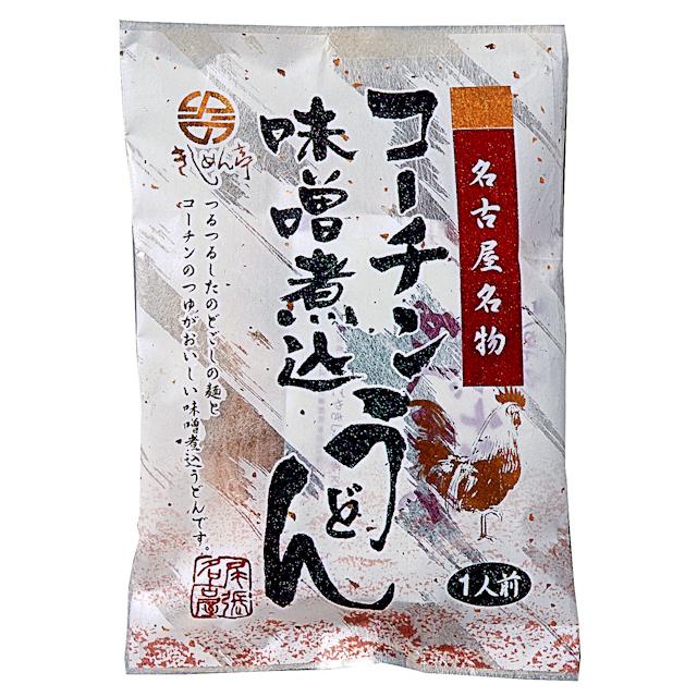 名古屋名物コーチン味噌煮込うどん 10入