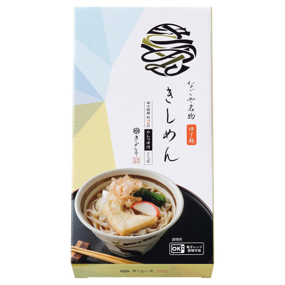 ゆできしめん (2食入) [OU-5]