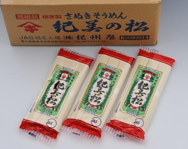 紀美の松(そうめん)(90人前)