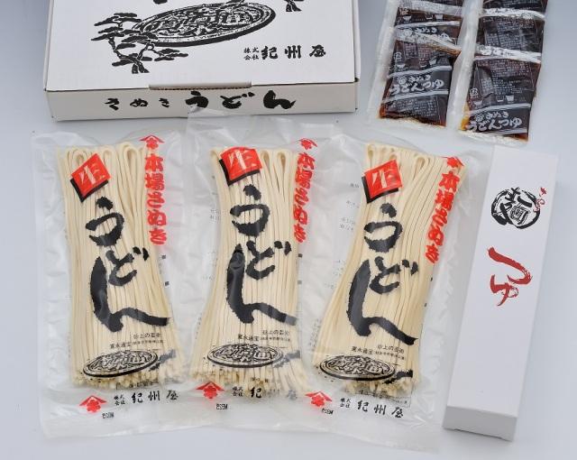 さぬきうどん半生(つゆ付)(6人前)