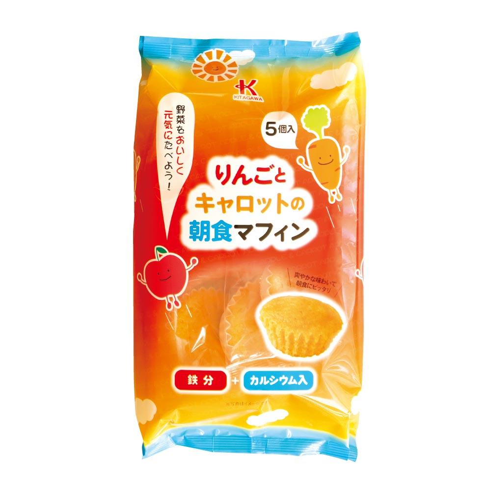 carrot_01.jpg