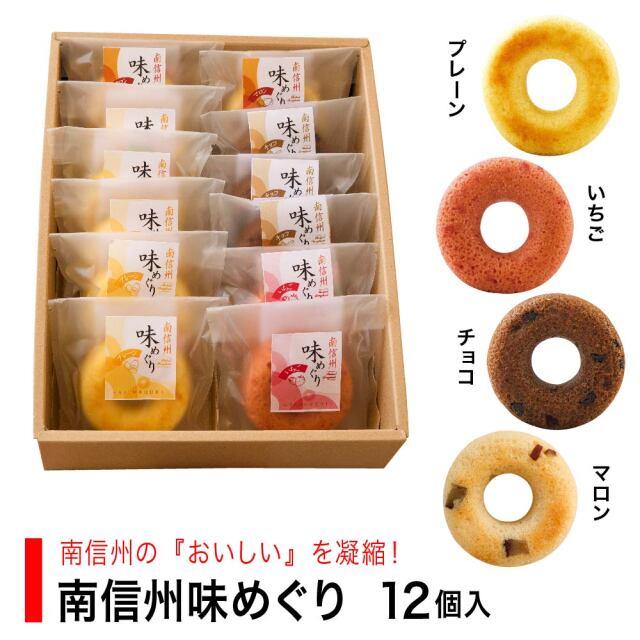 ajimegu_box_01.jpg