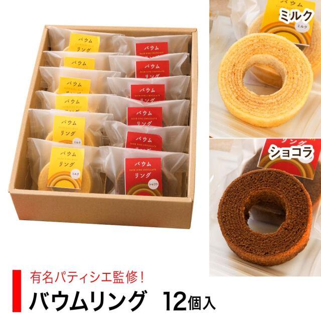 b_ring_box12_00.jpg