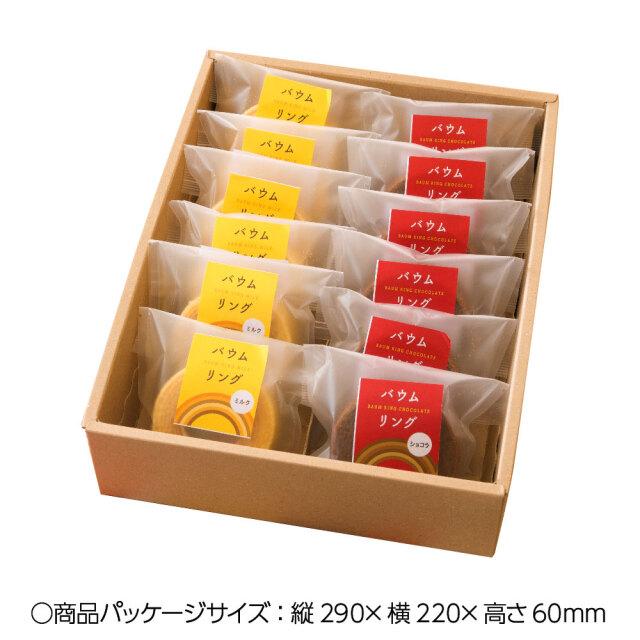 b_ring_box12_01.jpg