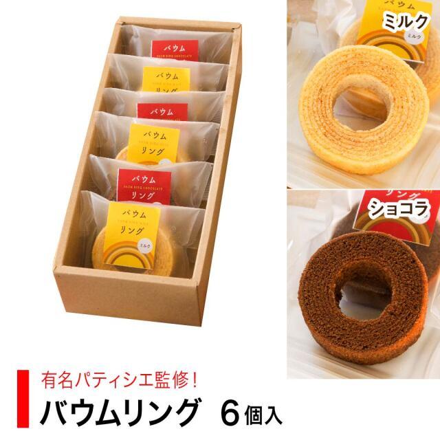 b_ring_box6_00.jpg