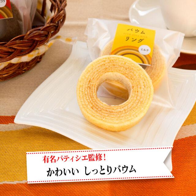 b_ring_p01.jpg