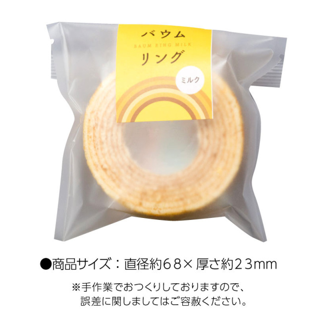 b_ring_p02.jpg