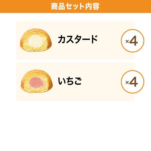 fuwari_set_8_02.jpg