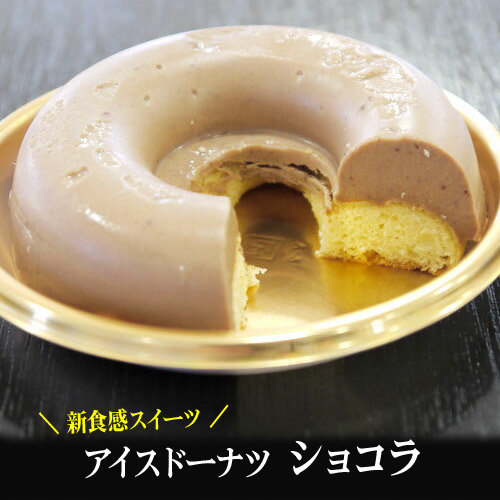 id_chocolate_s.jpg