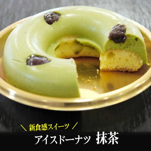 id_green_s.jpg