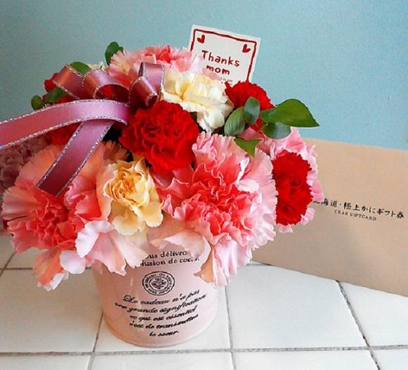極上かにギフト券 &フラワ-(季節の生花)セット12,000円コ-ス【2019 初夏のお祝いギフト推奨商品】