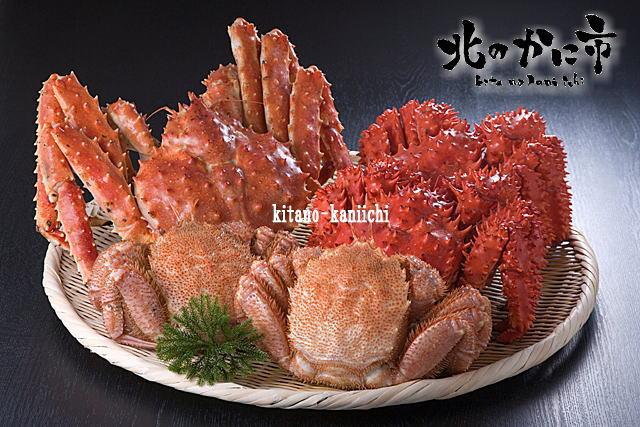 北海道オホーツク海・旬の厳選2大蟹(かに)セット【送料無料】