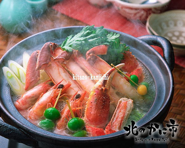 極上ずわい蟹しゃぶ・かにすきセット(送料無料、2〜3人前)【2019 ご贈答・お祝いギフト推奨商品】