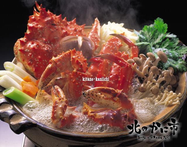 北海道タラバ蟹&ずわいかに鍋・かにすきセット(送料無料)【2020 ご贈答・お祝いギフト推奨商品】