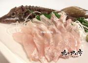 北の極上旬魚・八角(ハッカク)お刺身セット【2020 お祝いギフト推奨商品】