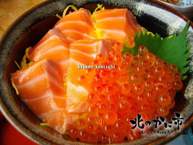 2016北海道初夏・旬の「極上天然時鮭ルイベ・いくら海鮮丼」市場直送セット【2〜3人前コース】