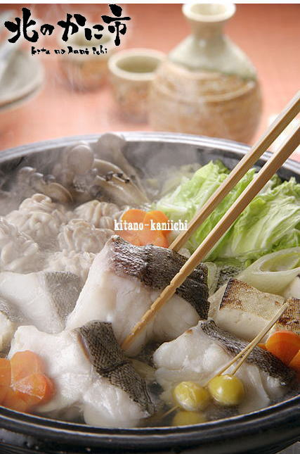 北海道産極上真鱈(たら)真だち特撰鍋セット【2019お祝いギフト推奨商品】