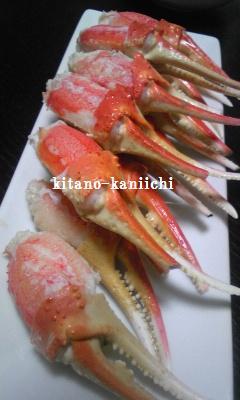 特選ずわい蟹(カニ)爪・むき身セット(400g) /冷蔵・生食用