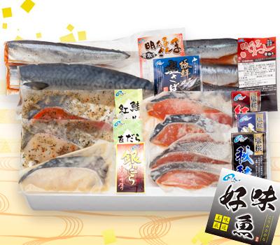 好味魚 A