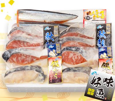 好味魚 C