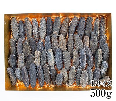 干し海鼠(なまこ)L 500g
