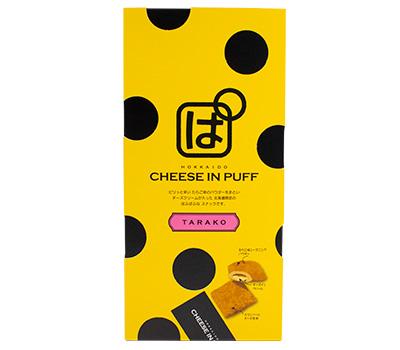 チーズインパフ たらこ味
